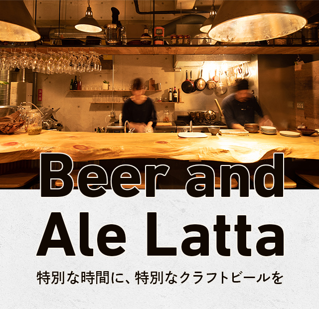 Beer and Ale Latta